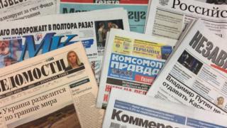Rossiya gazetalari