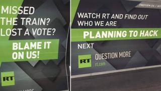 Реклама RT в метро