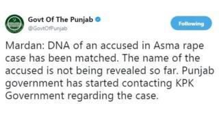 حکومت پنجاب ټویټ