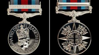 Operation Shader medal