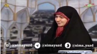 برنامهای که از سیمای یزد پخش شد