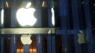 Apple logo light