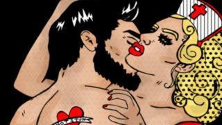 Ілюстрація жінки та чоловіка, які займаються коханням