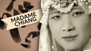Madame Chiang