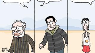 કાર્ટૂન