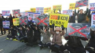 South Koreans protest against Gen Kim Yong-chol's visit in Paju, South Korea. Photo: 25 February 2018