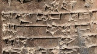 Tablet with an account in Sumerian cuneiform describing the receipt of oxen