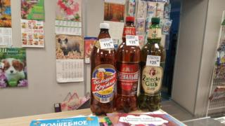 Beer bottles on sale at Murmansk post office