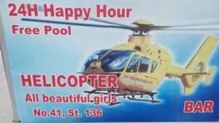 Advert featuring East Anglian Air Ambulance