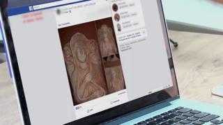 آثار باستانی عراق و سوریه در حراجیهای اینترنتی