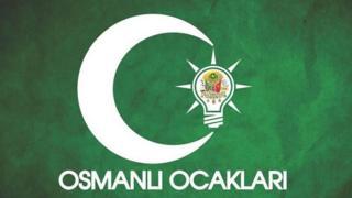 Osmanlı ocakları amblemi