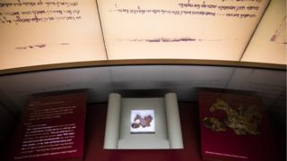 A tiny fragment of what the Museum of the Bible thought was part of the Dead Sea Scrolls (file photo)