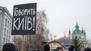 Говорит Киев
