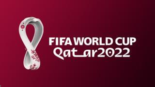 Qatar 2022 World Cup emblem