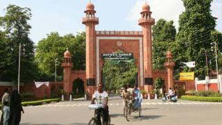 अलिगढ मुस्लीम विद्यापीठ