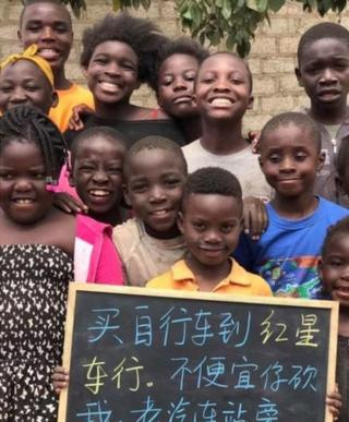 Anak-anak Afrika