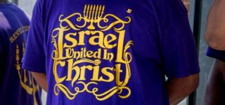 Israel United in Christ logo
