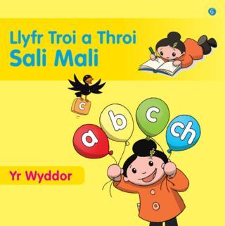 Clawr y llyfr Troi a Throi Sali Mali