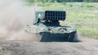 TOS-1 Buratino multiple rocket launcher