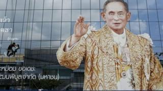 Vua Thái qua đời ngày 13/10/2016