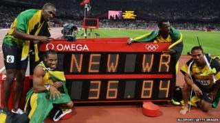 Usain Bolt and Jamaican 4x100m relay teammates