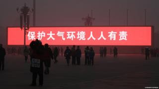 Tiananmen Square in Beijing is shrouded with heavy smog