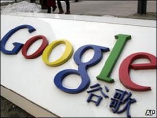 Google logo outside its Beijing office