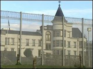 Dungavel Immigration Removal Centre