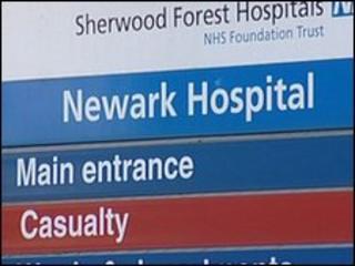Newark Hospital