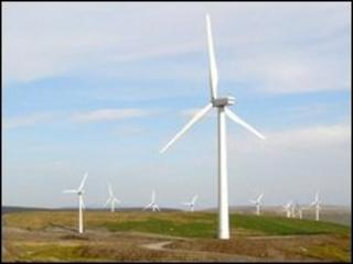 Wind Farm [generic]