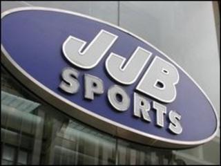 JJB Sports sign