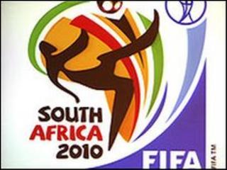 2010 World Cup logo
