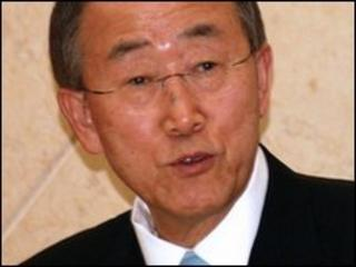 Ban Ki-moon in Malawi before his arrival in Kampala