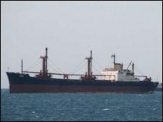 MV QSM Dubai