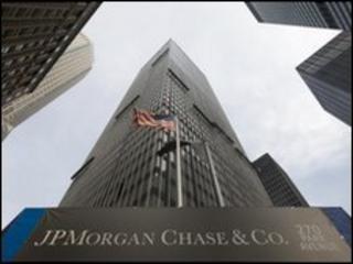 JP Morgan Chase headquarters