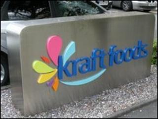 Kraft HQ at Cheltenham