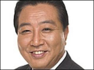 Yoshihiko Noda (photo from Democratic Party of Japan website)
