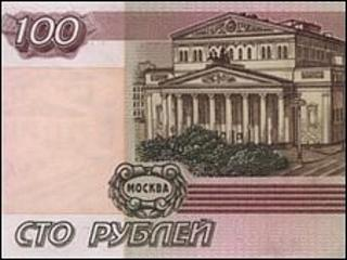100 Russian rouble note