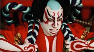 Ichikawa Ebizo X1 in costume