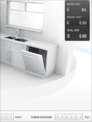Screen-grab of EST water energy calculator