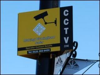CCTV warning sign in Ladypool Road, Birmingham