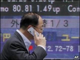 Tokyo stock exchange worker
