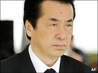 Japanese Prime Minister Naoto Kan in Okinawa