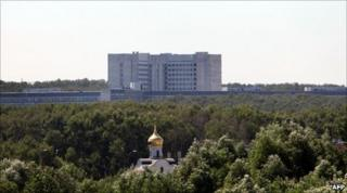 A view of SVR headquarters outside Moscow, 29 June