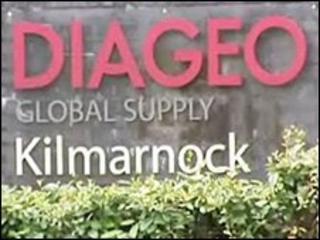 Diageo plant in Kilmarnock