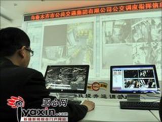 Urumqi public transport control centre(Copyright: Shi Jishen)