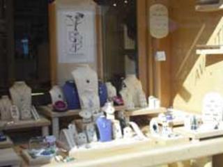 Jewellry shop