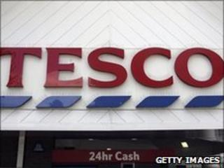 generic image of a Tesco store