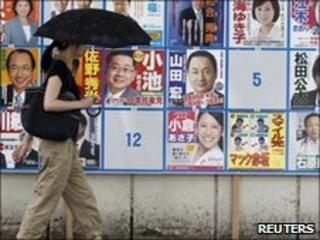 Election posters in Tokyo