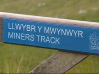 Miners Track sign